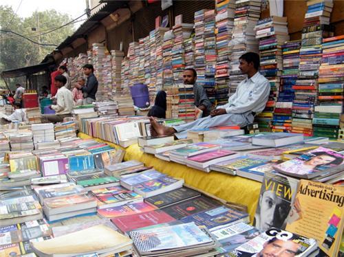 Nai Sarak – For the brand new Books